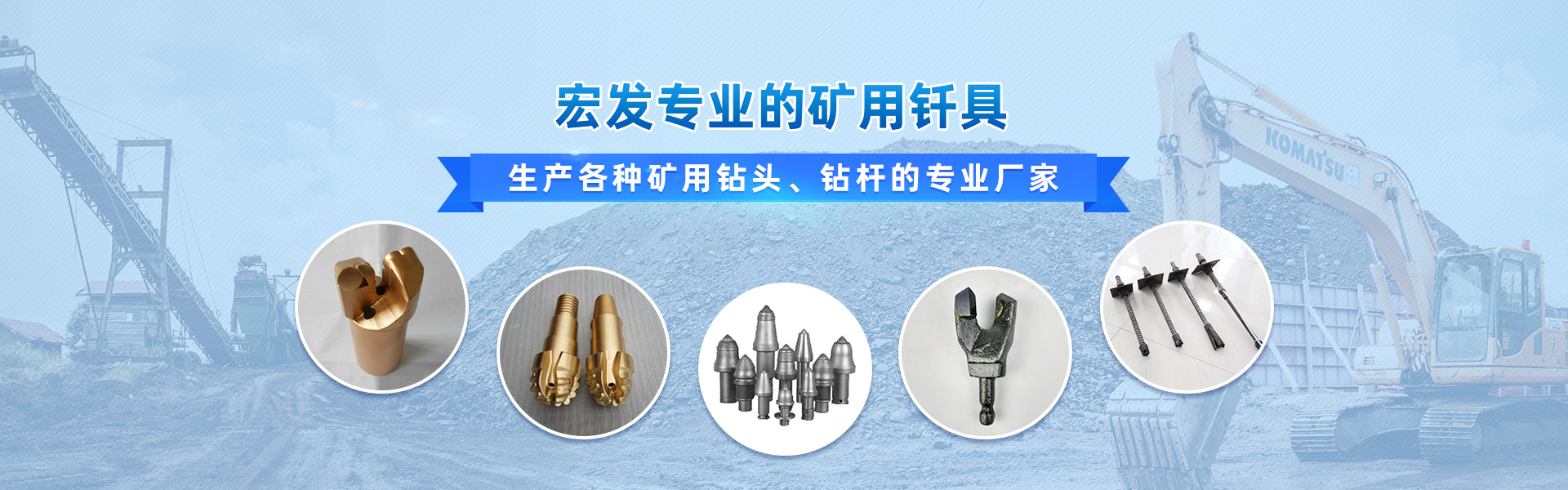 金刚石复合片钻头,pdc钻头